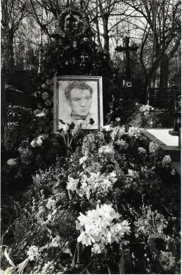 Leidi, Carlo, Tomba di Jan Palach, Praga, Stampa alla gelatina ai sali d'argento, CC BY-NC-ND