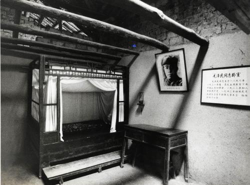 Leidi, Carlo, Casa natale di Mao Tse Tung a Shaoshan, Stampa alla gelatina ai sali d'argento, CC BY-NC-ND