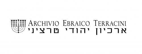 """Logo Archivio delle Tradizioni e del Costume Ebraici """"Benvenuto e Alessandro Terracini"""""""