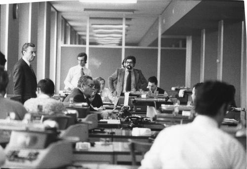 Mario Mulas, Credito Italiano, Centro elettrocontabile di via Prati (Milano) – Portafoglio S.B.F., 1975 circa, CC BY-NC-ND