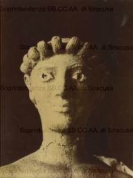Archivio Fotografico - Documentazione patrimonio archeologico