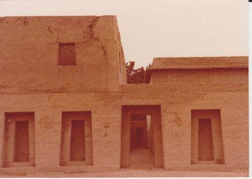 Il sito archeologico di Pachacamac in Perù, 1978, CC BY-SA